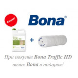 Лак Bona Traffic HD  для пола и паркета