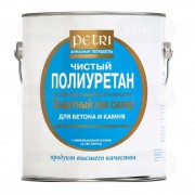 Лак Petri Concrete&Stone Sealer (9.46 л)
