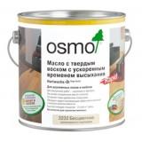 Масло с твердым воском быстросохнущее Osmo Hartwachs-Ol Rapid (0.75 л)