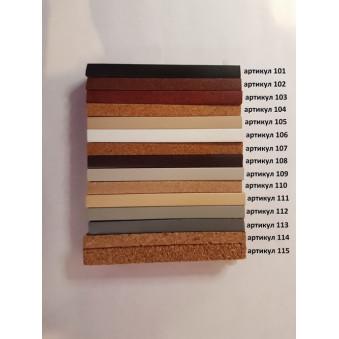Цветной пробковый компенсатор 900х7х15 мм (14 цветов)