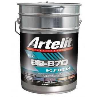 Клей Artelit SB-870 (24 кг)
