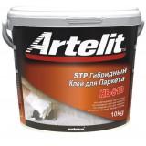 Клей Artelit STP HB-810 (15 кг)