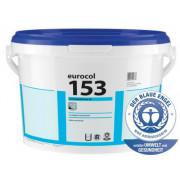 Клей Forbo 153 LE Blauer Engel (16 кг)