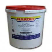 Клей Rakoll Parkettkleber 8879 (14 кг)