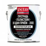 Цветной лак Petri Polystain (3.78 л)