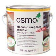 Масло антискользящее Osmo Hartwachs-Ol Anti-Rutsch (0.75 л)