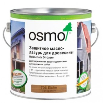 Защитное масло-лазурь Osmo Holzschutz Ol-Lasur (25 л)