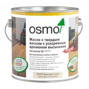 Масло с твердым воском быстросохнущее Osmo Hartwachs-Ol Rapid (25 л)