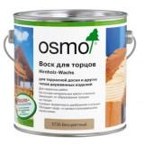 Воск для торцов Osmo Hirnholz-Wachs (2.5 л)